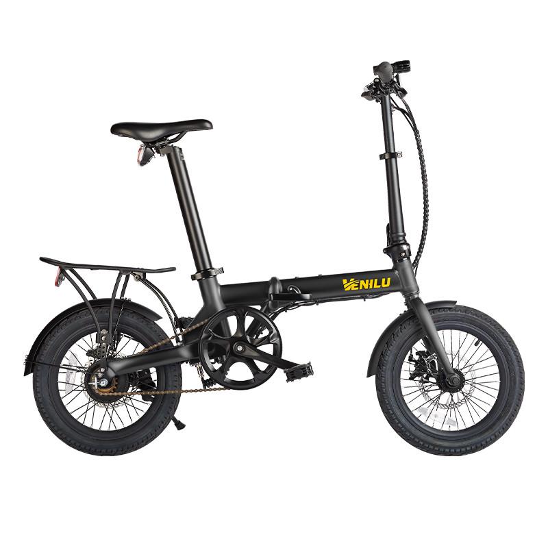 Vélo électrique pliant léger VENILU Urbana One